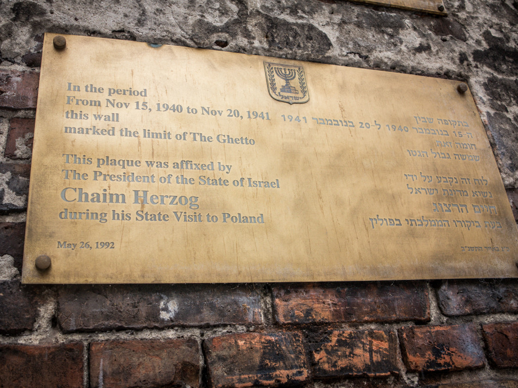 Jewish Ghetto Wall Memorial Placard from Israel
