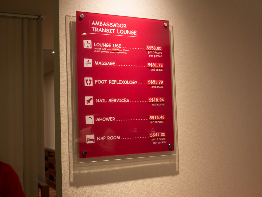 Ambassador Transit Lounge Pricelist at Changi Airport Singapore