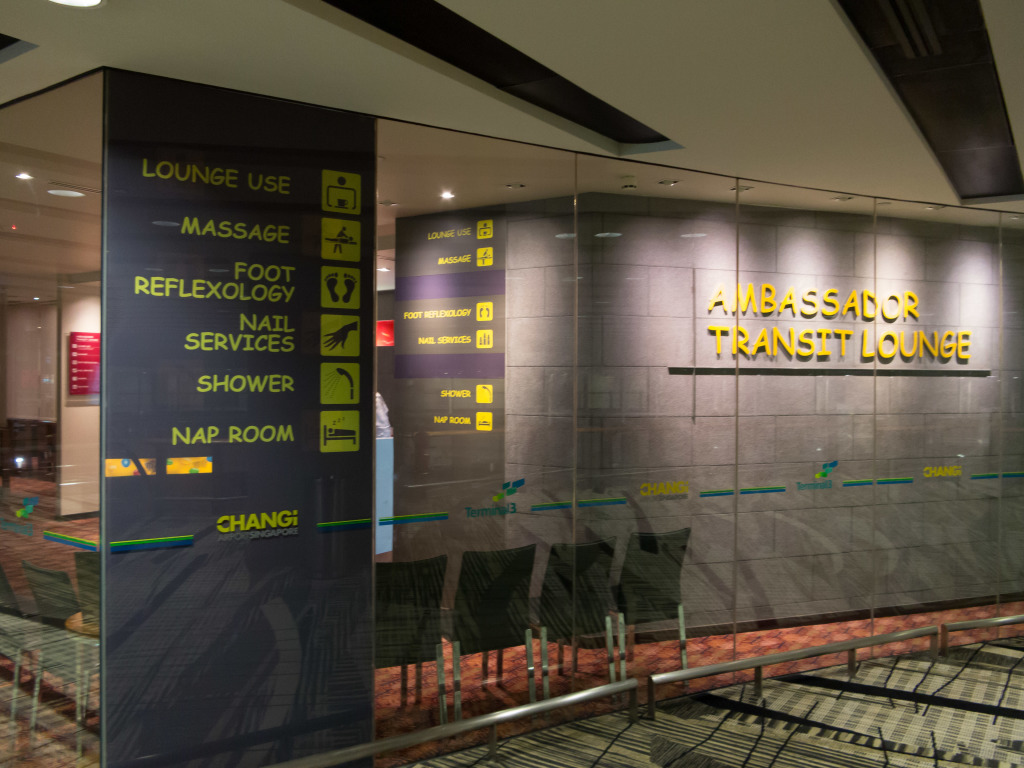 Ambassador Transit Lounge at Changi Airport Singapore