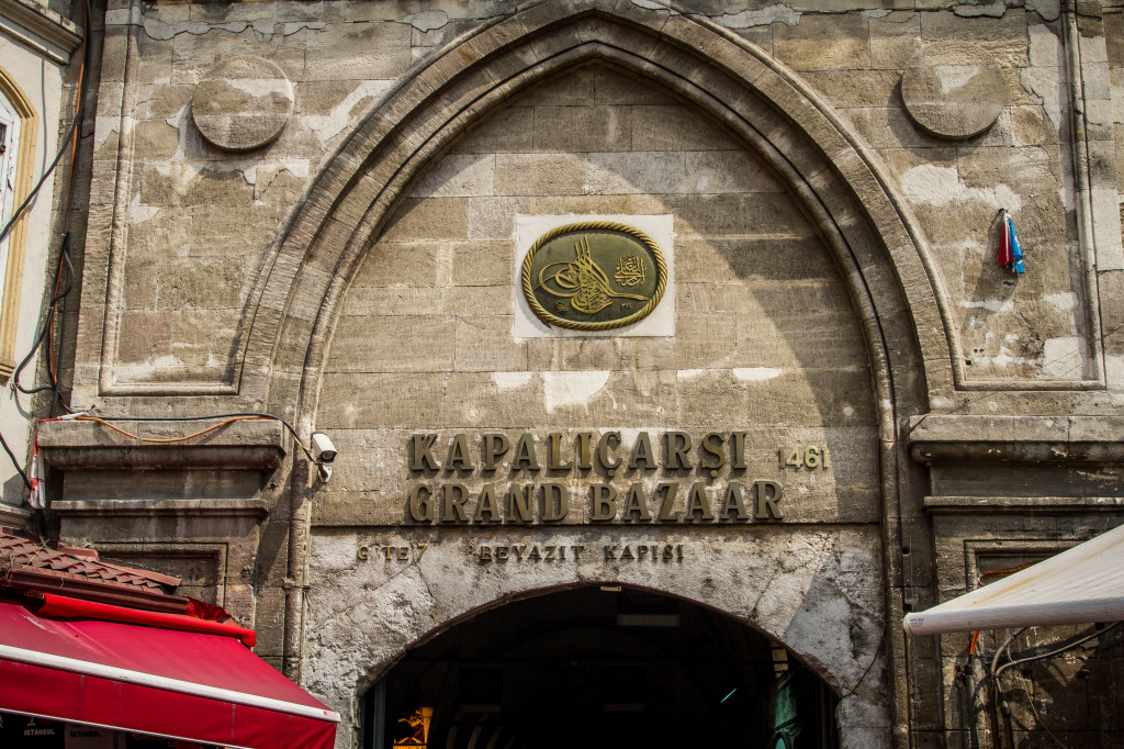 Grand Bazaar Entrance in Istanbul