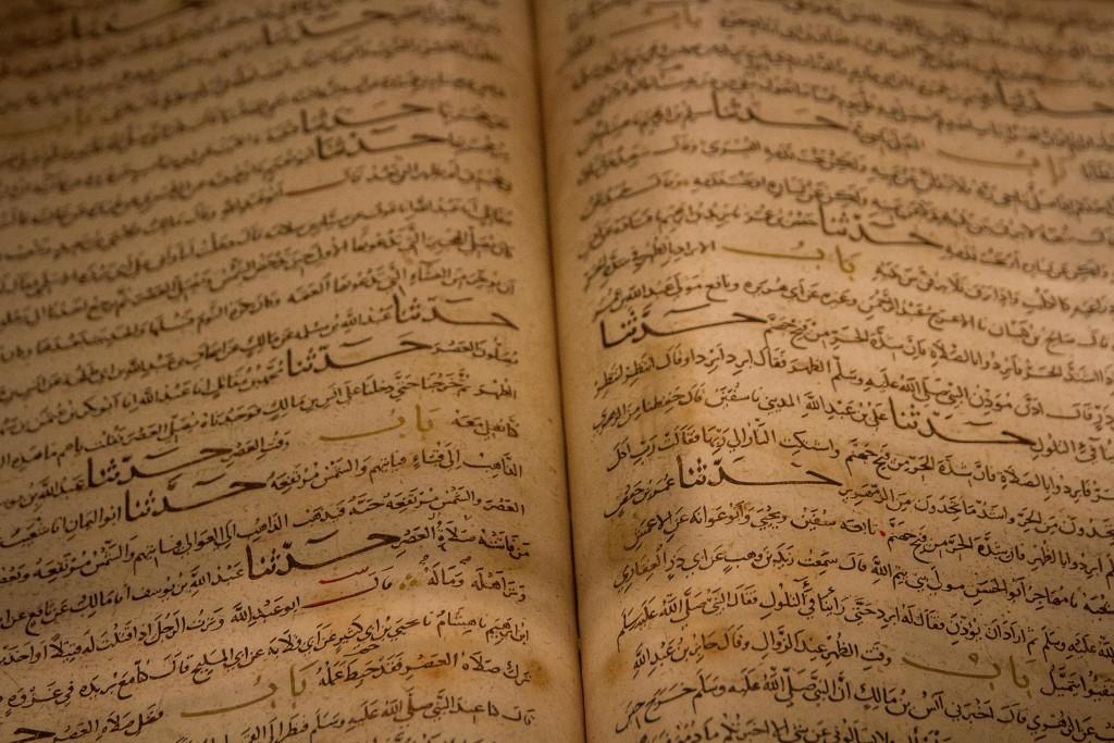 Quran at Islamic Arts Museum in Kuala Lumpur