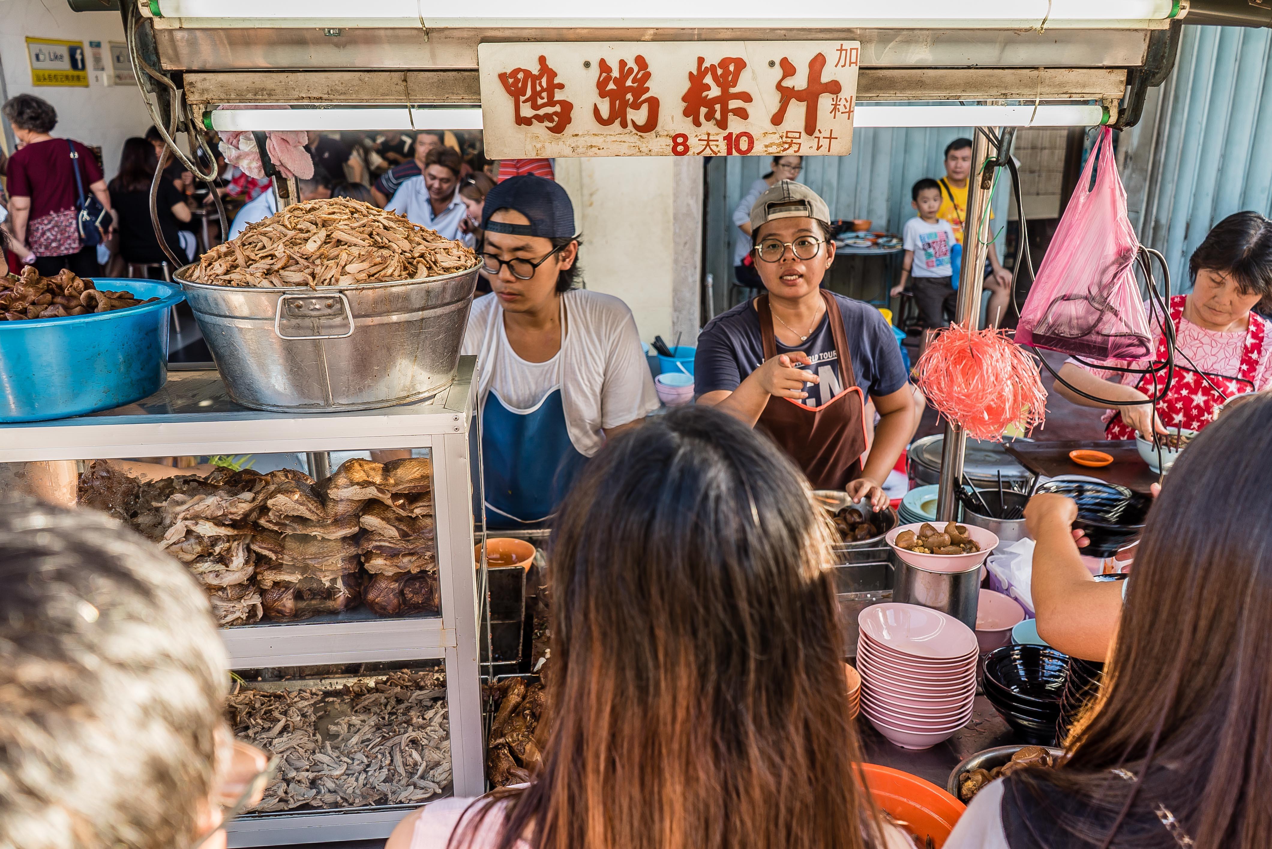 Kimberly Street Koay Chiap Street Food Vendor Georgetown Penang